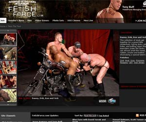Welcome to Fetish Force - feel the gay force!